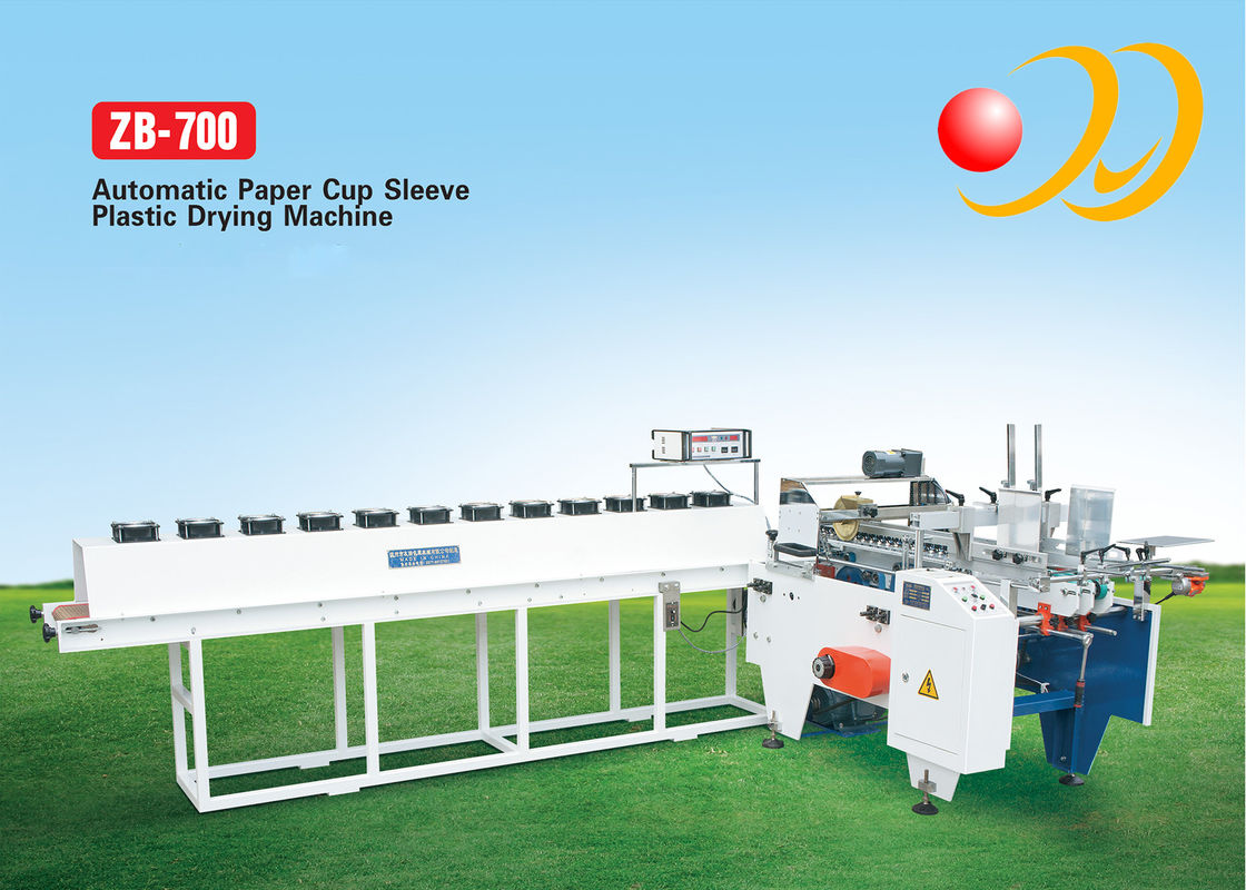 8.5KW Automatic Paper Cup Sleeve Machine Plastic Drying And Gluing