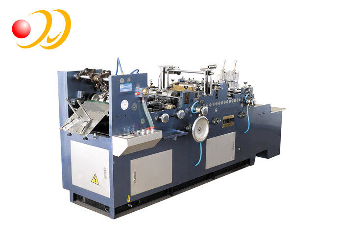 GY - 128 Autoamtic Forming Printing And Packaging Machines For VCD And DRUG Bag
