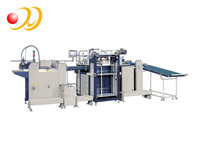 Automatic Roll To Roll Inner Paper Lamination Machine With Touch - Screen